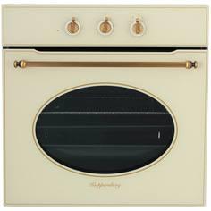 Газовый духовой шкаф Kuppersberg SGG 663 C Bronzе