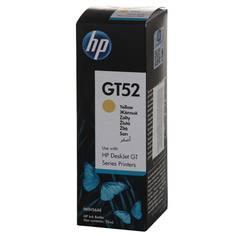 Чернила для принтера HP GT52M0H56AE Yellow
