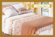 Постельное белье Этель Элегант вид 2 Комплект 1.5 спальный Бязь 1301302