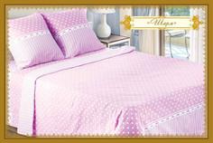 Постельное белье Этель Шарм размер Комплект 1.5 спальный Бязь 1301278