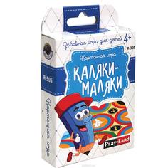 Настольная игра PlayLand Каляки-Маляки R-305