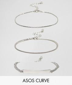 Набор из 3 браслетов-цепочек в винтажном стиле ASOS CURVE - Серебряный