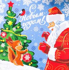 Подставка под горячее СИМА-ЛЕНД С новым годом 2186501