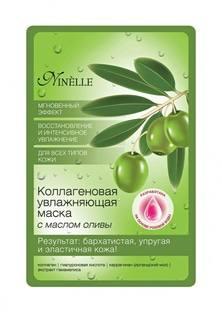 Тканевая маска для лица Ninelle Коллагеновая увлажняющая с маслом оливы