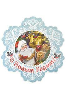 Новогоднее оконное украшение MAGIC HOME