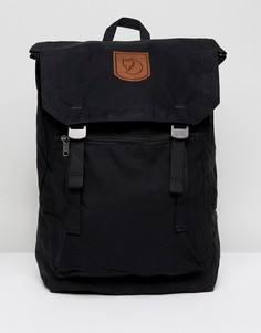 Черный рюкзак Fjallraven Foldsack No1 - Черный