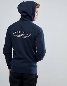 Худи темно-синего цвета на молнии Jack Wills Ederton - Темно-синий