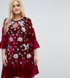 Бархатное короткое приталенное платье с декоративной отделкой Frock And Frill Plus - Красный