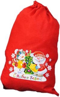 Новогодний сувенир Страна Карнавалия Мешок Деда Мороза С Новым Годом 2226416