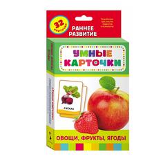 Игрушка РОСМЭН Овощи фрукты ягоды 20988