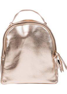 Рюкзак с металлическим отливом (розово-золотистый) Bonprix