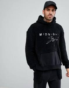 Худи с искусственным мехом Midnight Surf - Серый
