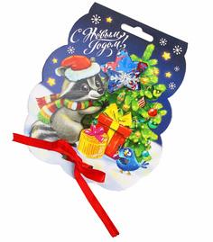Новогодний сувенир Страна Карнавалия Конфетти С Новым годом Дедушка Мороз 1349797
