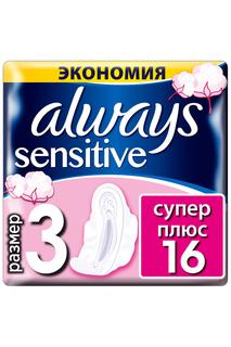 Прокладки Always, 16 шт ALWAYS
