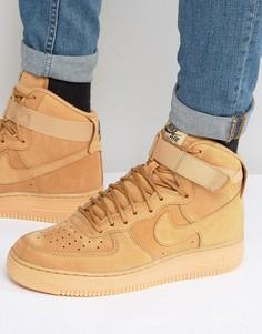 Высокие светло-коричневые кроссовки Nike Air Force 1 07 LV8 882096-200 - Рыжий