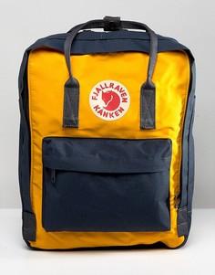 Желто-синий рюкзак с контрастной отделкой Fjallraven Kanken 16 л - Темно-синий
