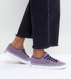 Фиолетовые кеды унисекс Vans Lampin - Фиолетовый