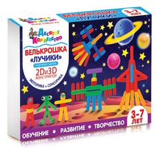 Конструктор Десятое Королевство Велькрошка Лучики 01889