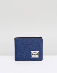 Складывающийся вдвое бумажник с RFID Herschel Supply Co Roy - Темно-синий