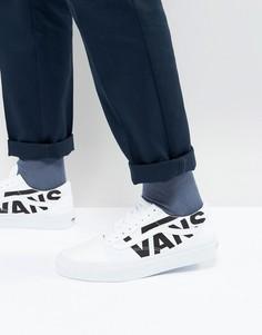 Белые кроссовки Vans UA Old Skool VA38G1QW8 - Белый