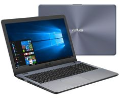Ноутбук ASUS XMAS X542UQ-DM274T 90NB0FD2-M03830 (Intel Core i3-7100U 2.4 GHz/6144Mb/500Gb/No ODD/nVidia GeForce 940M 2048Mb/Wi-Fi/Bluetooth/Cam/15.6/1920x1080/Windows 10 Home 64-bit)