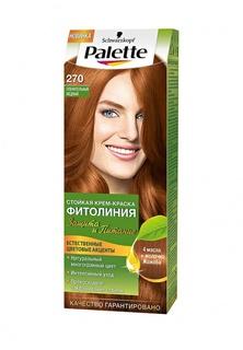 Крем-краска для волос Palette