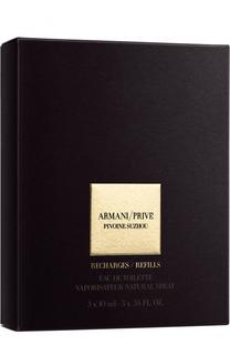 Туалетная вода Armani Prive Pivoine Suzhou Refills Giorgio Armani