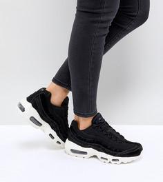 Черные кроссовки Nike Air Max 95 Lx - Черный