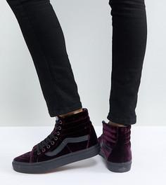 Фиолетовые бархатные кроссовки Vans Sk8-Hi Unisex - Фиолетовый