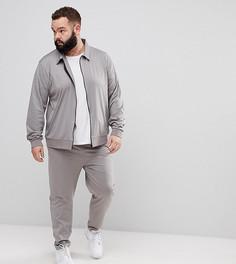 3c623e3a699f Купить мужской спортивный костюм Asos - цены на спортивные костюмы ...