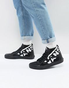 Черные кроссовки Vans UA Sk8-Hi Reissue VA2XSBQW7 - Черный