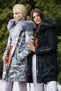 Пальто на синтепоне с отделкой мехом песца La Reine Blanche