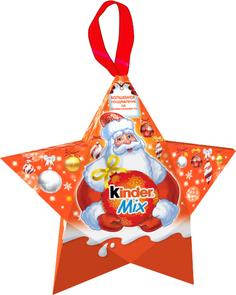 Набор шоколадный Kinder Mini Mix «Звезда» 34 г