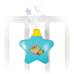 Ночник Жирафики «Звездочка» с проектором