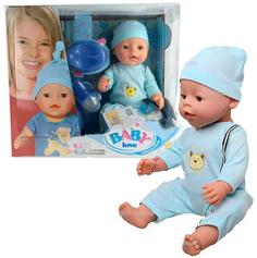 Кукла Baby love BL007D / B1468459