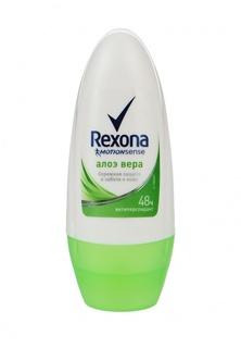 Дезодорант Rexona Алоэ Вера RUBIK, 50 мл