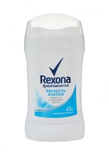 Дезодорант Rexona