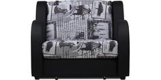 Кресло-кровать Борнео Paris