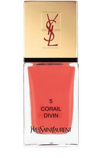 La Laque Couture Лак для ногтей №5 YSL Saint Laurent