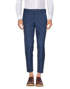 Категория: Мужские классические брюки Patrizia Pepe