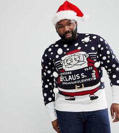 Мужские свитеры атласные