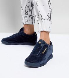 Бархатные кроссовки ASOS WHITE x Reebok Princess - Темно-синий