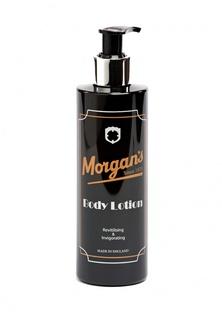 Лосьон для тела Morgans