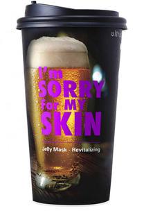 Тканево-гелевая маска восстанавливающая Im Sorry For My Skin в стакане Ultru