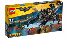 Конструктор Lego Batman Movie Скатлер 70908