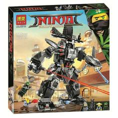 Конструктор Bela Ninja Робот Гарм 775 дет. 10719