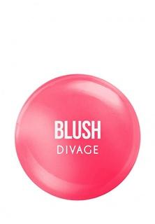 Румяна Divage Кремовые 2 В 1 Egg Blush & Lip Balm, № 02