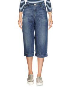 Джинсовая юбка Trussardi Jeans