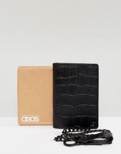 Черный кожаный бумажник с крокодиловым рисунком и цепочкой ASOS - Черный
