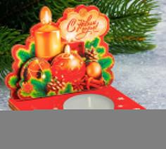 Новогодний сувенир СИМА-ЛЕНД Деревянный подсвечник С Новым годом 2316581